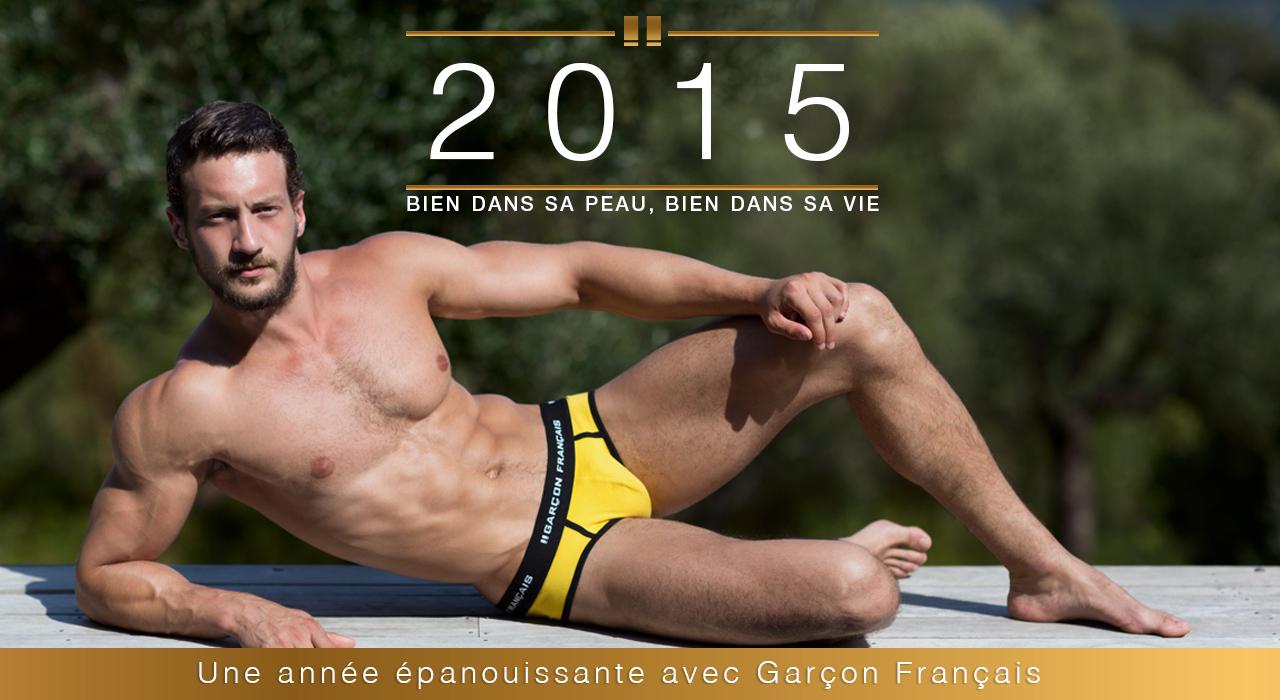 garçon français 2015